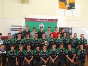 Scoil Aireagail Hurlers with the Kilkenny hurlers